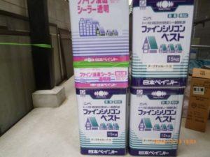 屋根使用材料