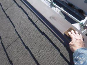 屋根板金ケレン作業