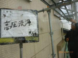 高圧洗浄-2