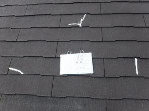 屋根破損部補修