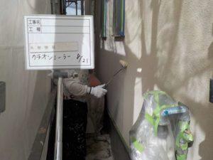 外壁下地(1)