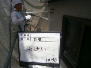 高圧洗浄(3)