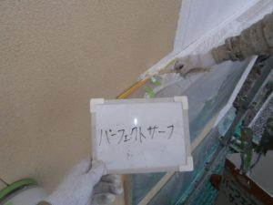 外壁下地(2)