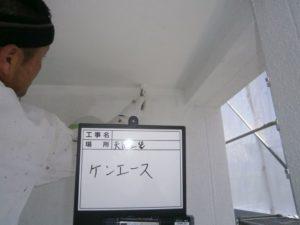 軒天塗装(1)