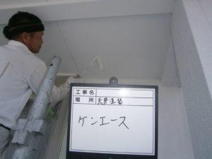 軒天塗装(2)