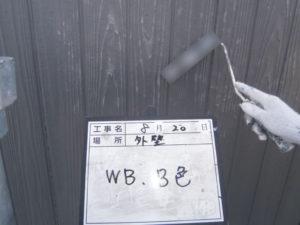 外壁WBアクセント