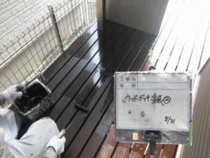ウッドデッキ塗装(2)