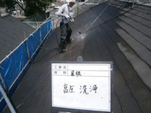 高圧洗浄(4)
