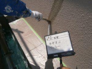 外壁クラック補修(2)