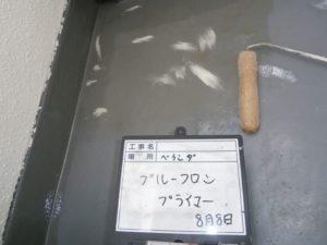 ベランダ防水(1)