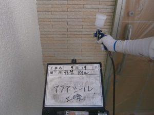 光触媒吹付(2)