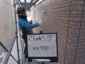 外壁WBクリア