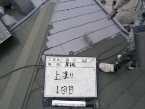 屋根塗装1回目(1)