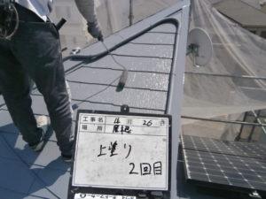 屋根塗装1回目(2)