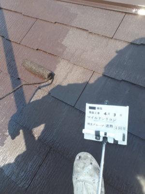 屋根塗装(2)
