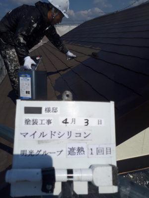 屋根塗装(1)