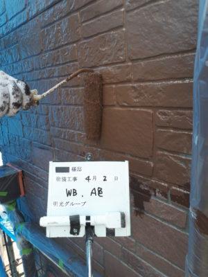 外壁WBベース