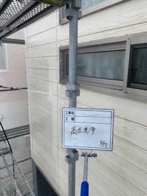 高圧洗浄(2)
