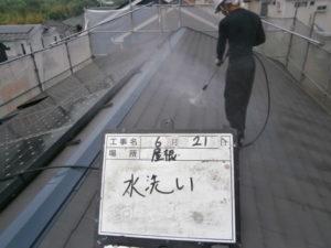 高圧洗浄(1)