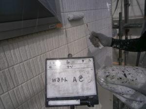 外壁WBベース(2)