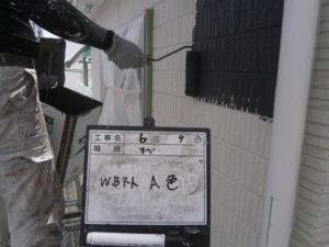外壁WBベース(1)