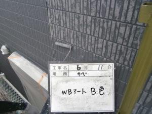 外壁アクセント(2)