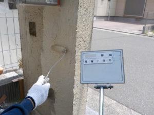 外塀塗装(2)