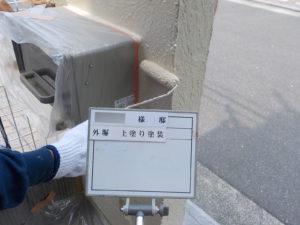 外塀塗装(3)