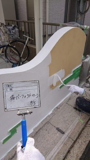 外塀下地塗装