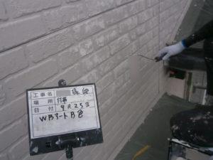 WB B色塗装