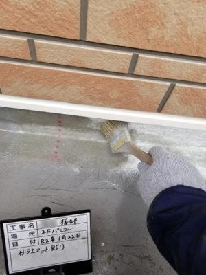 ベランダ防水ガラスマット貼り