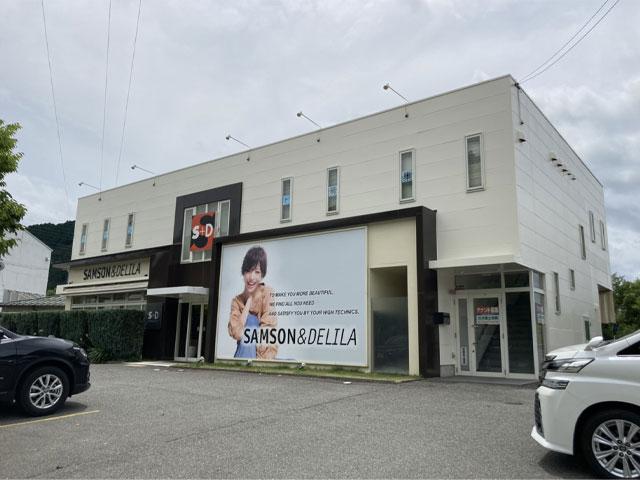 朝来市和田山町 サムソン&デリラ和田山店様|外壁塗装