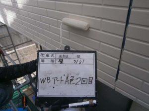 WB-A色塗装2回目