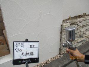 外塀光触媒塗布