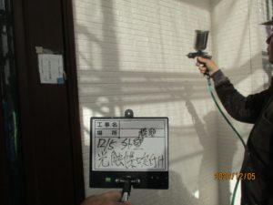 外壁光触媒塗布