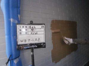 WB-A色塗装