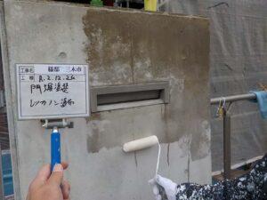 門塀レッカノン塗布
