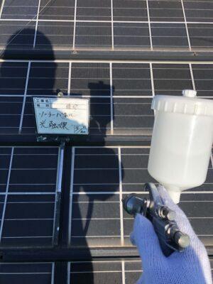 ソーラーパネル光触媒塗布