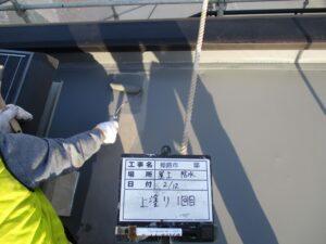 屋上防水塗装1階目