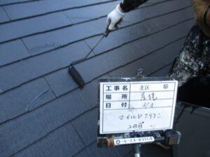 屋根塗装上塗り2回目