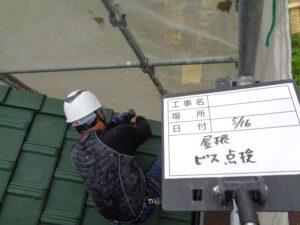 屋根ビス点検