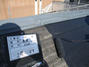 屋根塗装1回目