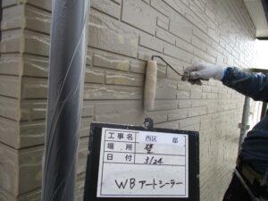 WB下地塗装
