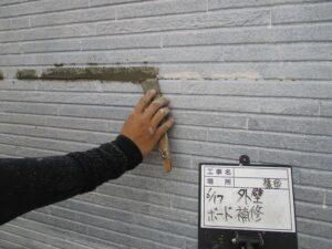 外壁ボード補修