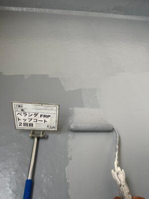 ベランダ防水塗装2回目